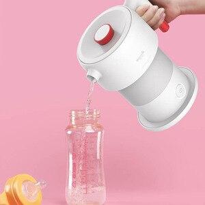 Image 5 - Youpin hervidor de agua eléctrico portátil Deerma, 0,6 l, plegable, de mano, termo de agua eléctrico, hervidor de protección automático