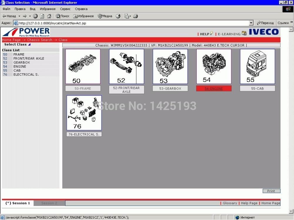 Bus Truck 01 2019 Parts Catalogs