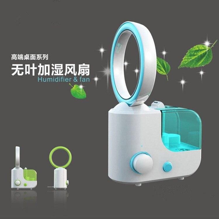 110V-250V 25W Household super mute air humidifier bladeless fan desk fans table fans with mist frog maker air cooling fan цена 2017