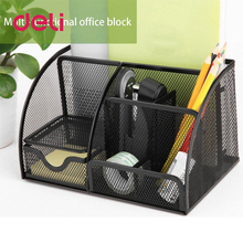 Deli Office Pen Container Small Objects Storage Box Multifunctional Desk Organizer Portable Pen Holder Office School Supplies deli office pen container small objects storage box multifunctional desk organizer portable pen holder office school supplies