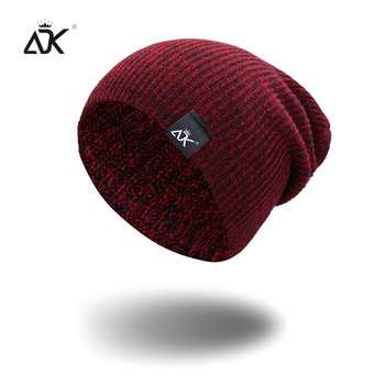 Mixed Color Baggy Beanies For Men Winter Cap Women's Outdoor Bonnet Skiing Hat Female Soft Acrylic Slouchy Knitted Hat For Boys