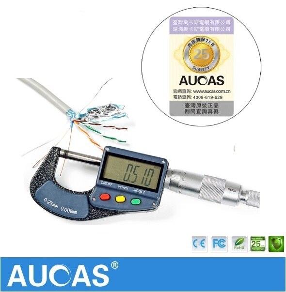 AUCAS haute vitesse 10m 20m 30m câble réseau Cat5e FTP bouclier blindé câble ethernet cat5e