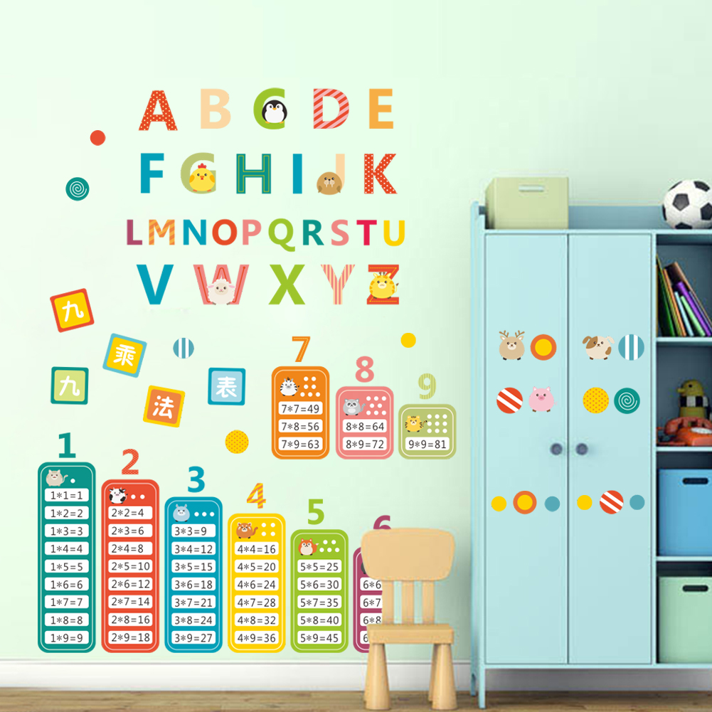 nios animales de enseanza ingls alfabeto nueve tablas de multiplicar kids nursery wall sticker home