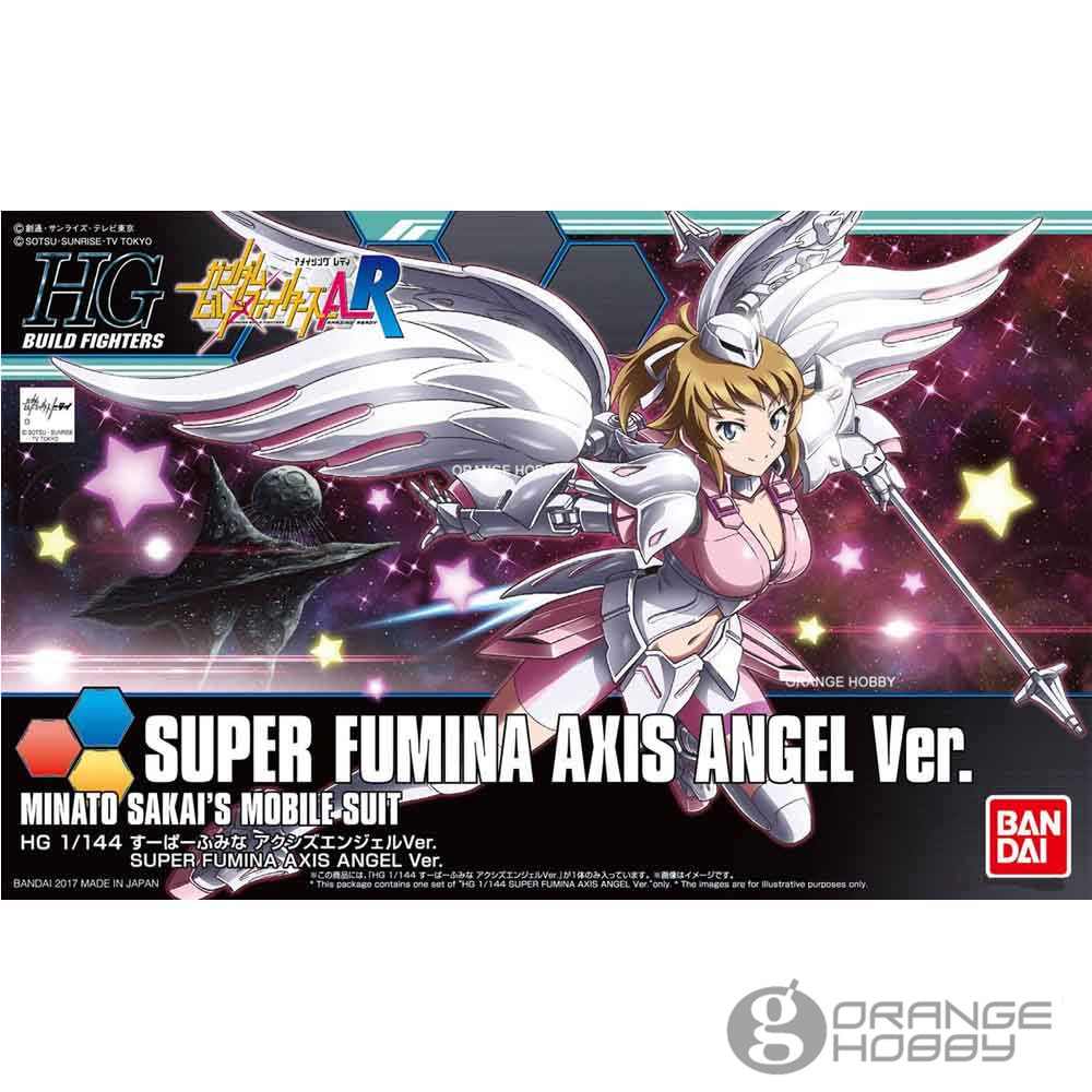 OHS Bandai HG Build Fighters 054 1 144 Super Fumina Axis Angel Ver Minato Sakais Mobile