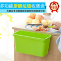smartlife Hanging Standing Kitchen Waste Bin Hanged Cupboard Door Simple Garbage Bin 4Color Dustbin Scrap Storage Box Waste Bin