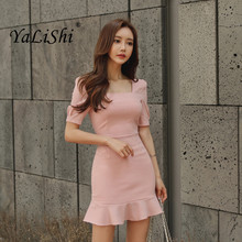 Plus Size Pink Mermaid Bodycon Dress Summer Women Short Sleeve Square Collar Mini Casual Office Lady Elegant Dresses