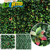 12pcs 25x50cm Outdoor Artificial Boxwood Fencing Fake Boxwood Hedge Artificial Decorative Plant Fence Christmas Garden Ornaments