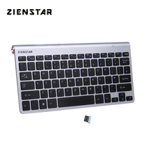 Zienstar UK Language Ultra Slim 2.4G Wireless Keyboard for Macbook/PC computer/Laptop / Smart TV  with USB Receiver