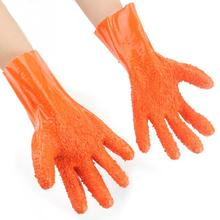 Magic PVC Rubber Gloves
