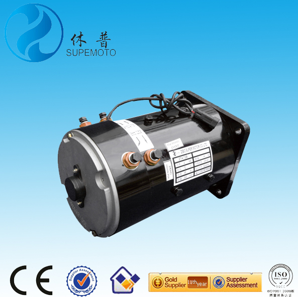 3kw 48v Dc Traction Motors For Electric Car In Atv Parts