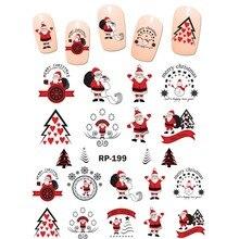 UPRETTEGO נייל אמנות יופי נייל מדבקת מים מדבקות מחוון קריקטורה חג המולד פתיתי שלג חג המולד עץ כובע מתנה RP199 204