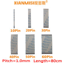 FFC/FPC Flat Flex Extension Cable 10Pin 20Pin 30Pin 40Pin Same Side 1.0mm Pitch AWM VW-1 20624 20798 60V Length 80cm 5PCS(China)