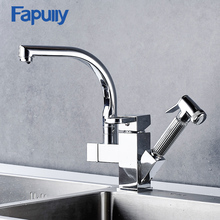 Pull Out Faucet Chrome Silver Swivel Kitchen Sink Mixer Tap Kitchen Faucet Single Handle Two Spouts gold kitchen faucets brass with two spouts pull out spray chrome brass kitchen faucet mixer tap sink single handle 360 swivel