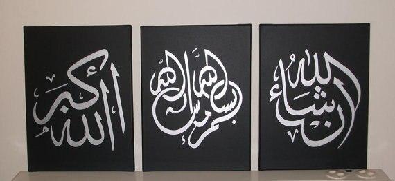 I027 Handmade Arabic Calligraphy Islamic Wall Art 3 Piece Black ...