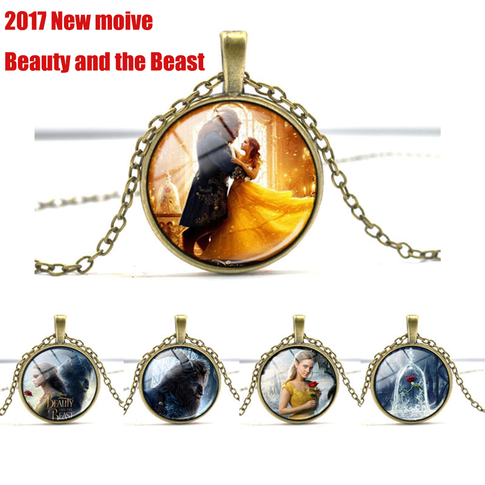 Novelty & Special Use Woodwine Qingdeng Line Demon Dao Ji Shonen Onmyouji Magatama Necklace Pendant Sky Dog Jade-like Glass Mr Costumes & Accessories