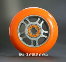 80MM Wide 24MM ,85A of HV Seba PU Skates Wheel,skate board/Slalom/Braking Roller Skating Shoes wheel set, Orange ,4pcs/lot