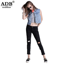 Aodibao 2017 Spring Summer Newest Skinny Stretch Push Up Ripped Jeans For Women Hole Washed Causal
