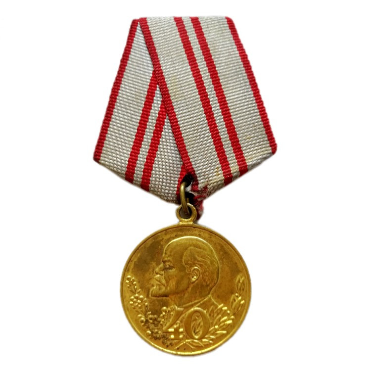 Fidelity rare The 1958 Soviet Armed Forces 40th Anniversary Medal badge original