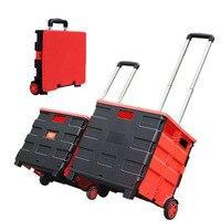 Pratical Folding Storage Basket with Wheels Portable Shopping Trolley Cart Foldable Storage Box Sundries Organizer Case for Car