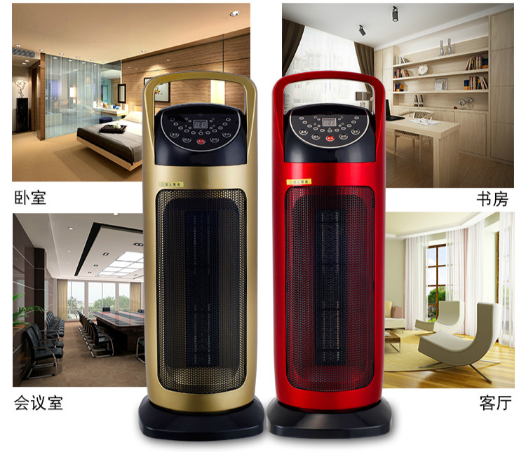 Heater heater's household ceramics vertical electric heaters heater heat fan bathroom oven shook his head small solar heater silent electric household energy saving oven province electrical heater s students