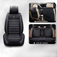 Four Seasons Flax Luxury Car Seat Cover Five Sets All Surrounded By Car Seat Cushion Cover