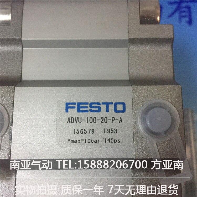 цена на ADVU-100-5-P-A ADVU-100-10-P-A ADVU-100-15-P-A ADVU-100-20-P-A FESTO cylinder