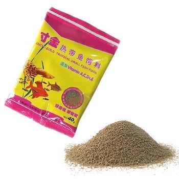 40g/Bag Package Of Feeding Food Tropical