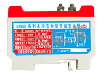 Explosion proof Zener safety gate S2006/ current signal isolator /Ex authentication