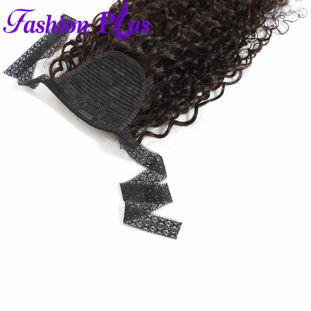 Moda Mais Encaracolado Rabo de Cavalo Hair Extensions Cordão Rabo de Cavalo Grampo Em Extensões Do Cabelo Humano de 100% Cabelo Remy Para As Mulheres Negras