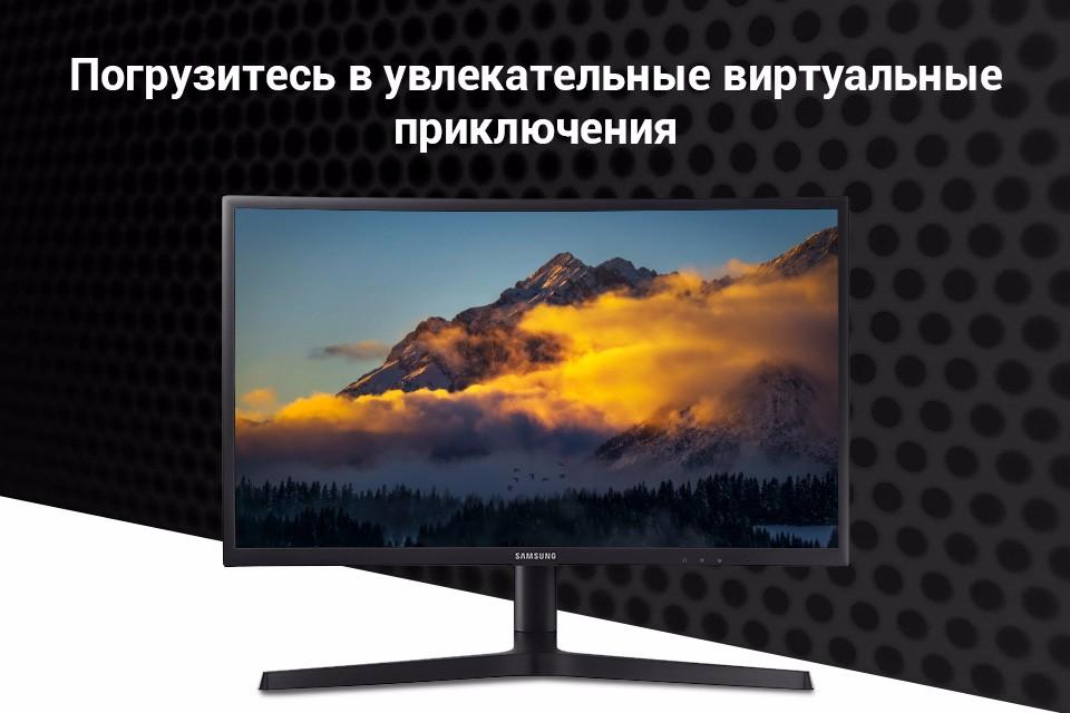 Samsung 24 C24FG73FQIXCI-1