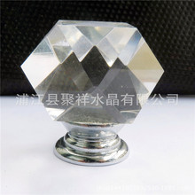 Hot Selling American Style Modern Furniture Drawer Cabinet Knobs Handle 30mm Crystal Square Glass Cabinet Cabinet Door Handle