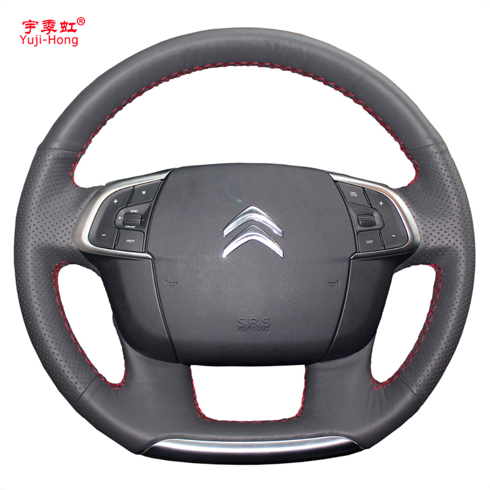 Yuji Hong Artificial Leather Car Steering Wheel Covers Case for Citroen C4 C4L 2011 2015 DS4 Hand stitched Cover Black|case for|case case|case for car -