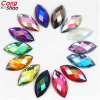 Cong Shao 100PCS 7*15mm AB Colorful Horse eye flatback Acrylic rhinestone trim stones and Crystals Decoration Accessories WC54
