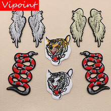 VIPOINT embroidery snake wings patches tiger badges applique for clothing XW-31