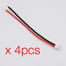 1s 2 wires Lipo Battery Balance Charger Plug, RC model battery ESC balance wire cable