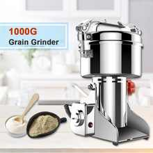 1000g stainless steel grinder Grains Spices Hebals Cereals Coffee Dry Food Grinder Mill Grinding Machine gristmill Amoladora New - DISCOUNT ITEM  11% OFF Tools
