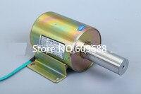 MQ8 Z50A круглый Электромагнит трубчатый большой Электромагнит постоянного тока Push pull Электромагнит