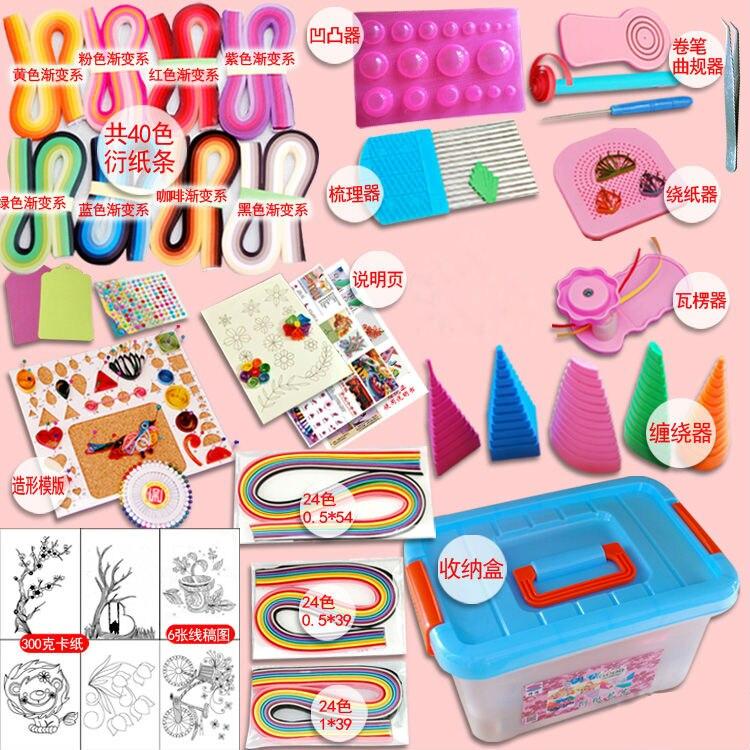 Livraison gratuite Quilling papier set couleur papier artisanat bricolage matériel paquet quilling outils stylo moule conseil avec boîte de rangement valise