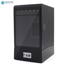 MP7200 2D/QR Payment codes on screen of mobile phone! Fastest scanning speed! Free shipping USB Interface
