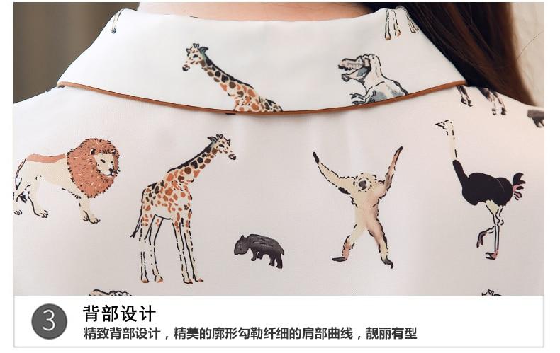 Cute Animals Print Women Blouse New Shirt Top Turn-down Collar Long Sleeve Top S-XXL White Blouse blusas feminina T80291
