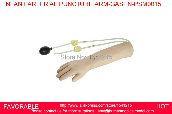 INFANT ARTERY PUNCTURE ARM SIMULATOR, INFANT ARTERIOPUNCTURE TRAINING ARM,,INFANT ARTERIAL PUNCTURE ARM-GASEN-PSM0015 iso advanced infant arterial puncture arm model arterial puncture training simulator