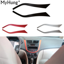 цены Car Carbon Fiber Instrument Table Sticker Car Stickers Auto Accessory For Hyundai Solaris Verna 2010 2011 2012 Car-Styling 2pcs