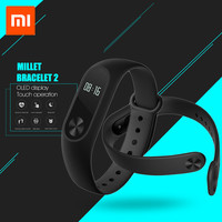 Xiaomi Mi Band 2 Smartband Bluetooth 4 0 Wristband With Pedometer Heart Rate Monitor OLED IP67