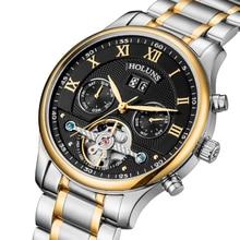 Hot Drop Shipping Skeleton Tourbillon นาฬิกาผู้ชายอัตโนมัติ Rose Gold full Steel นาฬิกาข้อมือ Reloj Hombre
