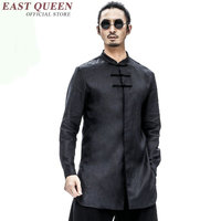 Traditional Chinese Clothing For Men Cheongsam Top Tang Suit Chinese Traditional Top Tangzhuang Men Costume KK008
