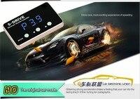 Мотогонки модификации Мелодия части сильной booster светодиодный экран автомобиля педали газа контроллер для Chevrolet AVEO Epica паруса Regal