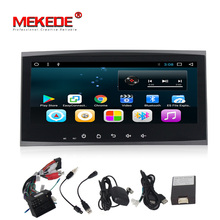 2 din Android7.1 allwiner T3 HD screen 1024*600 car multimedia player for VW Touareg Multivan T5 (2002-2010) free shipping