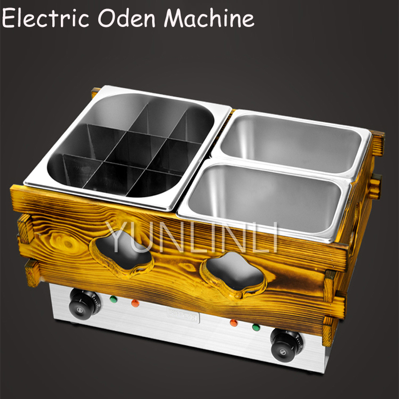 цена на Electric Oden Machine Commercial Hot Pot Lattice Spicy Snack Machine Multifunctional Electric Stove AL-18