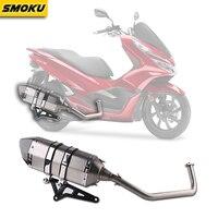 SMOK мотоцикл титановая выхлопная труба из углеродного волокна глушитель выхлопной трубы с DB KILLER для Honda Pcx 125 150 2018