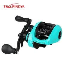 Tsurinoya グラムの超軽量餌キャストリールロープロファイル釣り鋳造リール BFS 165